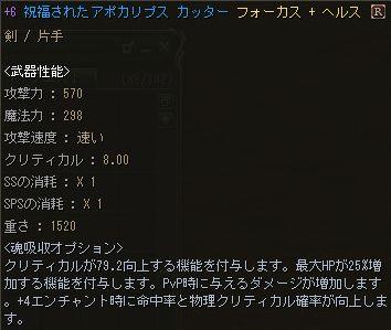 OE_130304_11.jpg