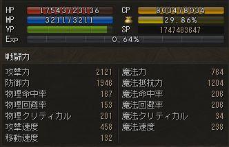 OE_130304_13.jpg