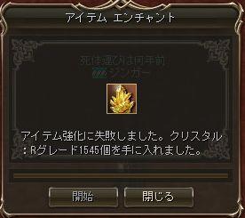 OE_130304_3.jpg