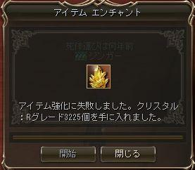 OE_130304_5.jpg