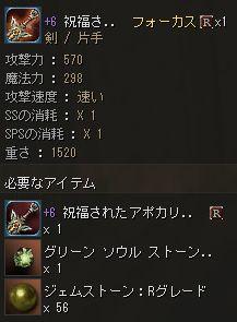 OE_130304_8.jpg