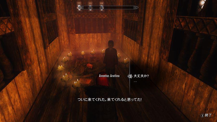 お嬢様と黒き聖餐 (10)_R