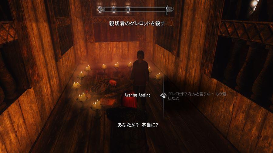 お嬢様と黒き聖餐 (11)_R