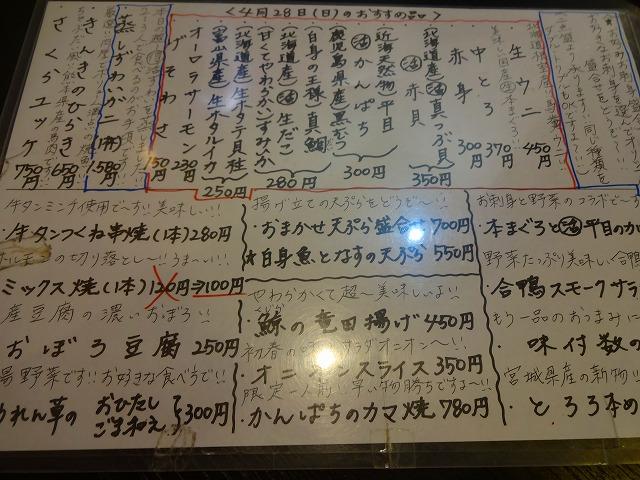 ちゃぶだい2 (2)