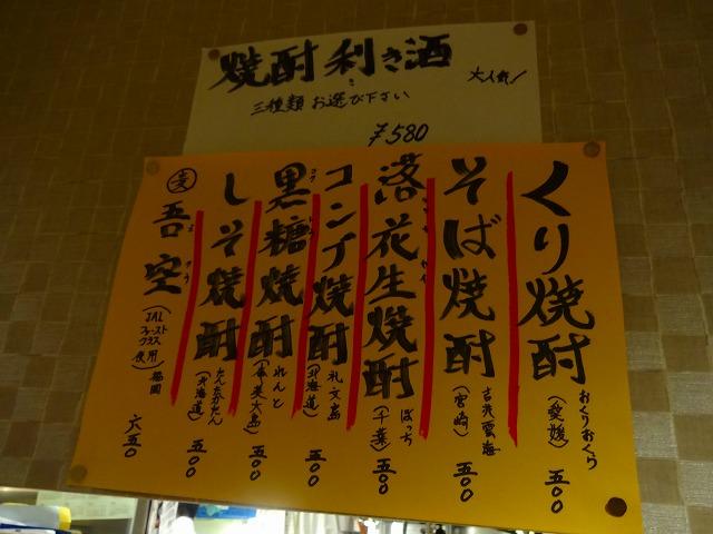 ひがしやま3 (12)