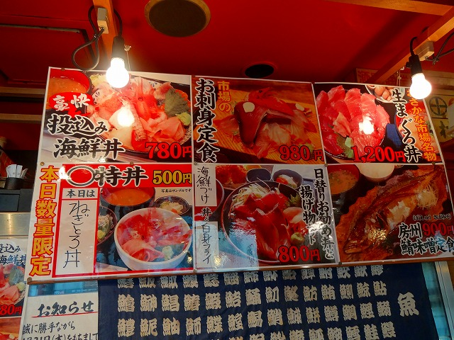おさかな市場3 (2)