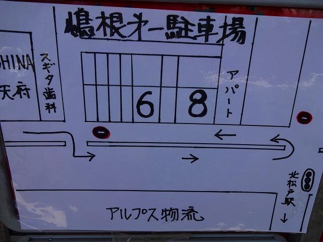 天府3 (2)