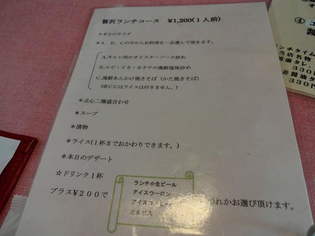 天府3 (4)