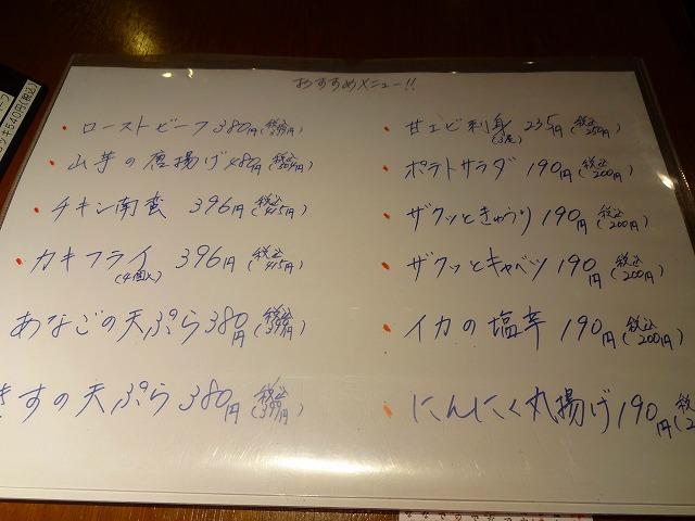 はなの舞 (5)