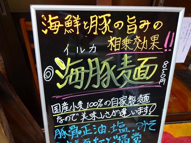猪太 (2)