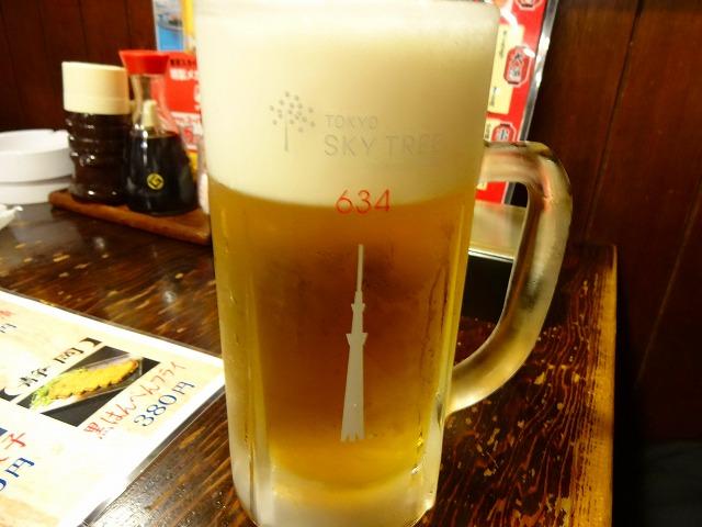 大蔵 (4)