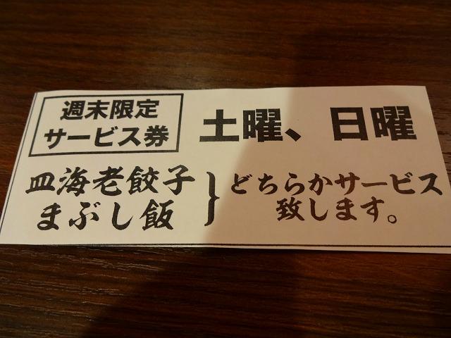 東葛大賞典 (5)