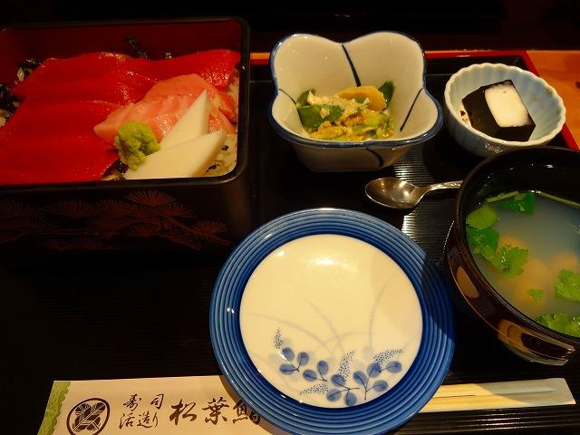 松葉鮨 (2)