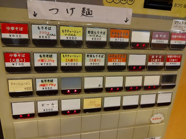 松戸大勝軒4 (3)