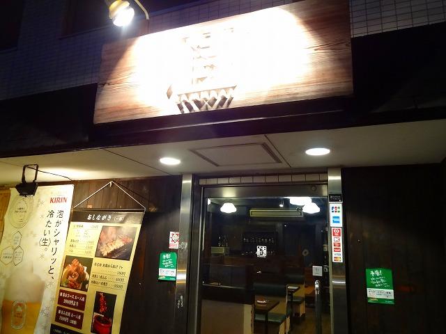 さむらい7 (1)