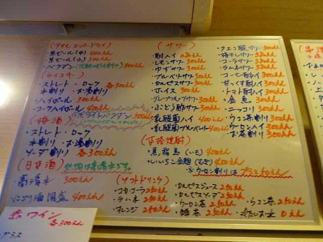 ようちゃん3 (2)