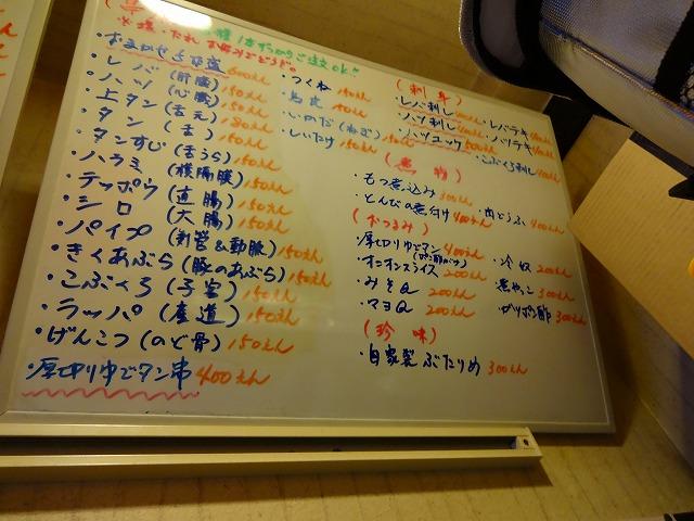 ようちゃん3 (3)