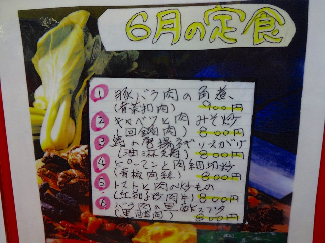 千成亭馬橋2 (2)