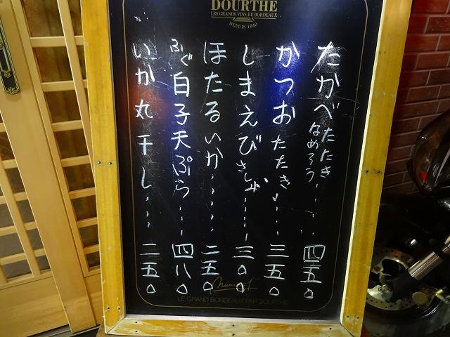 達磨5 (2)