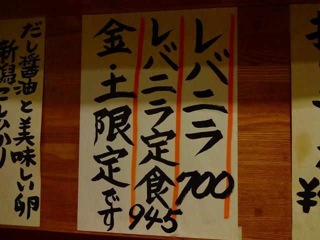 とんき2 (2)
