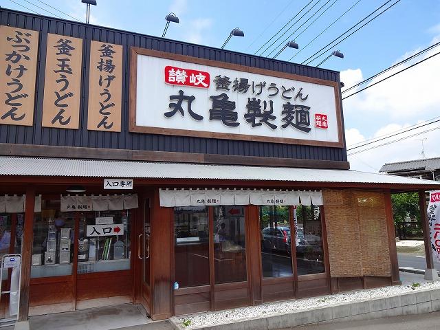 丸亀4 (1)