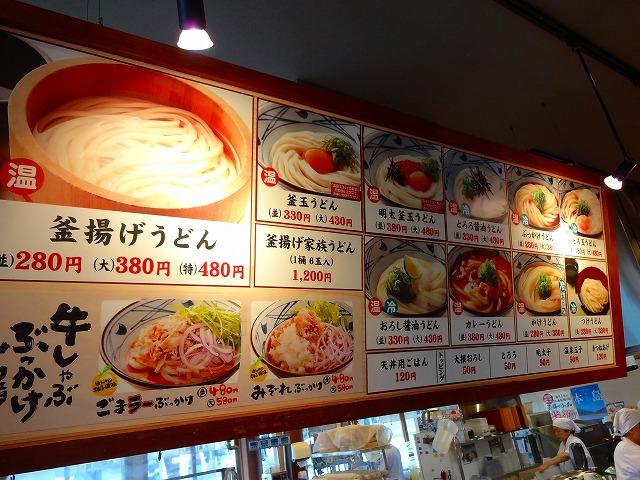 丸亀4 (4)
