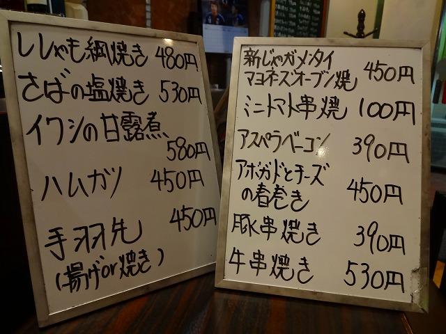 すらんぷ9 (3)