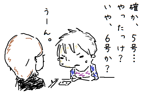 20120701a.png