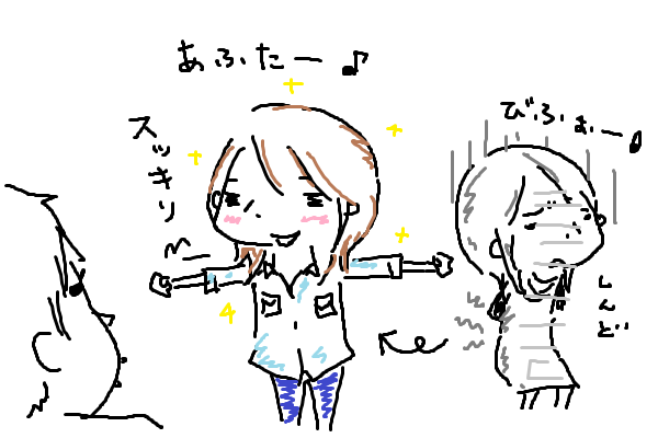 20120704a.png