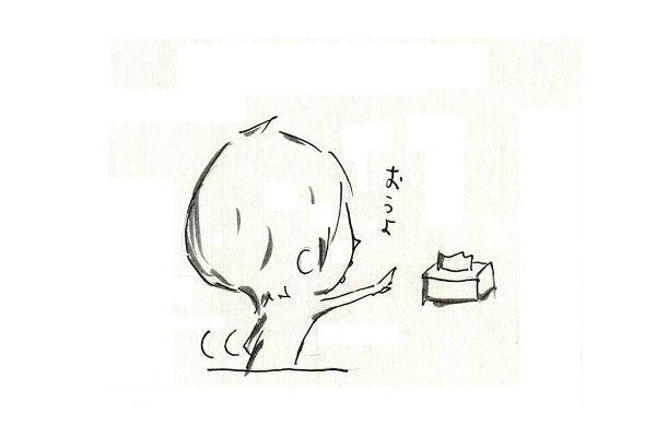 20121008b.png