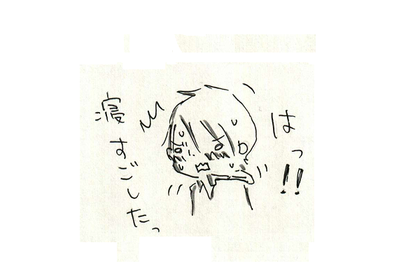 20121015c.png