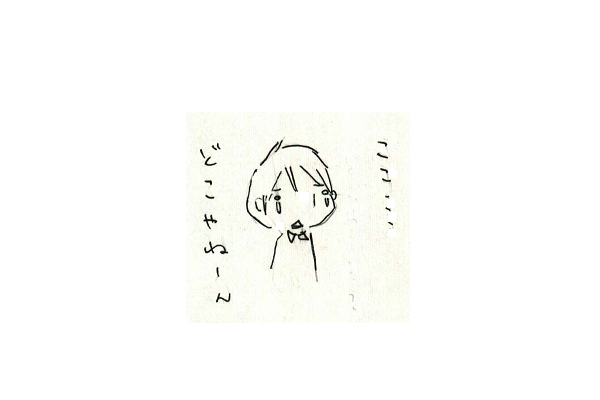 20121015f.png