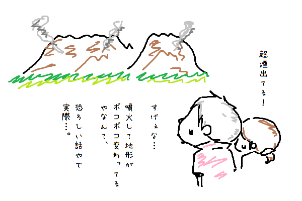 hokkaido04.png