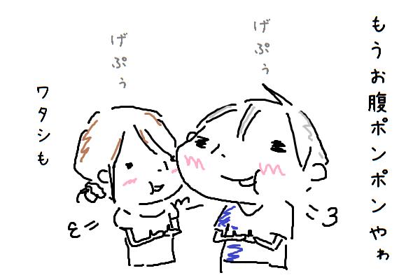 hokkaido21.png