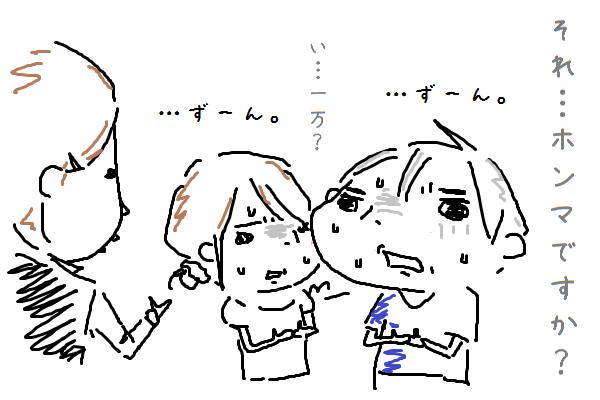 hokkaido23.png