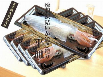 hirazarakanban6a360.jpg