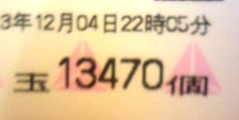 131204_220929.jpg