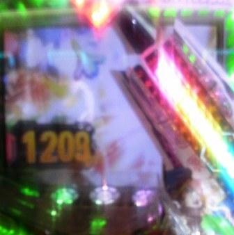 2013011221470000.jpg
