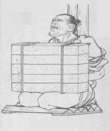 Ishidaki.jpg