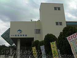 隣が海の和歌山県立自然博物館