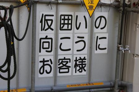 4IMG_7908.jpg