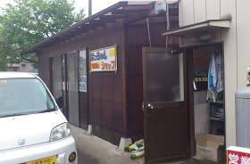 はっちゃん食堂 (2)