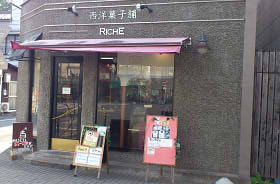 かふぇどりっち (2)