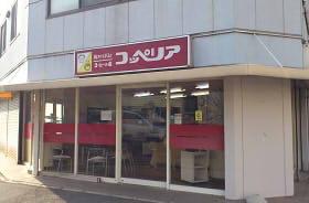 こっぺリア (2)