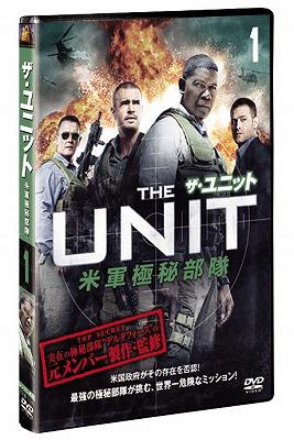 unit-s1_02.jpg