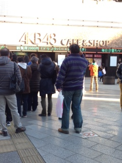 秋葉原AKB48カフェ&SHOP