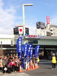 201413箱根駅伝走者を待つ日本橋三越前