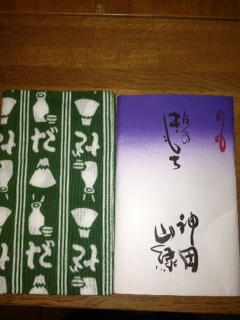 神田山緑手拭い2014正月