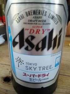 ビールスカツリ版
