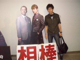 相棒展・大丸梅田20120903